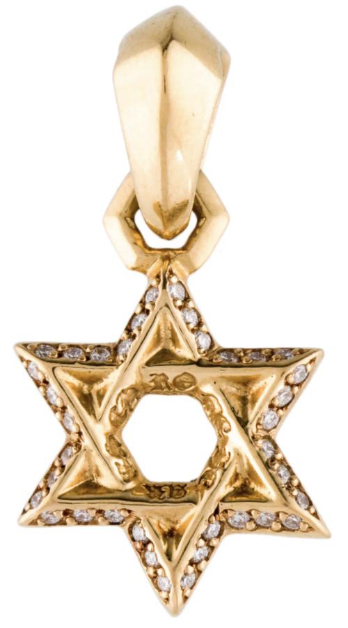 クロムハーツ商品のみを取り扱ったクロムハーツ専門店です CHROME HEARTS CH STAR OF DAVID DIAMOND クロムハーツ 国産品 パヴェダイヤ 大放出セール PAVE チャーム CHARM