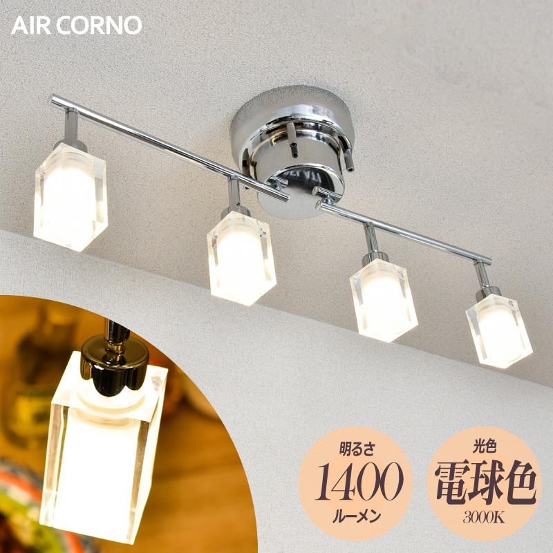 シーリングライト LED 4灯 照明 おしゃれ 北欧 リビング ダイニング LEDシーリングライト 6畳 電球色 天井照明 間接照明 照明器具 ダイニング用 食卓用 リビング用 居間用 寝室 aircorno