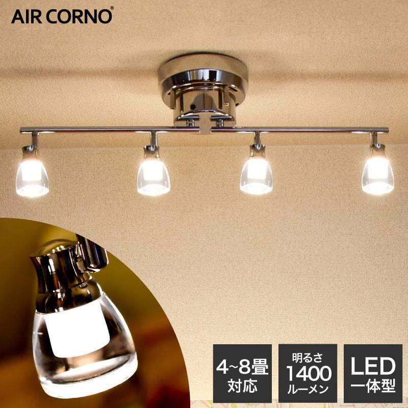 シーリングライト LED 4灯 8畳 照明 おしゃれ 北欧 リビング ダイニング 電球色 シーリングライト LED 天井照明 間接照明 照明器具 ダイニング用 食卓用 リビング用 居間用 寝室 aircorno