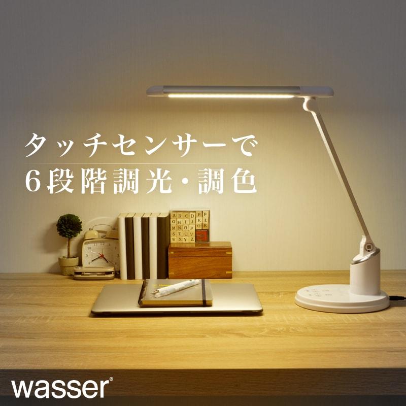 【送料無料】デスクライト LED 調光 調色 面発光 LEDライト 電気スタンド 学習用 ライト 照明 デスクライト 目に優しい おしゃれ ledライト デスクスタンド led スタンドライト 卓上 スタンド 読書灯 デスク 学習机 寝室 LEDデスクスタンド テーブルスタンド
