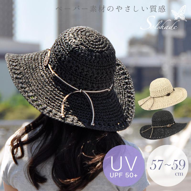敬老の日 帽子 レディース 夏 麦わら 大きいサイズ 麦わら帽子 通販 つば広 かわいい UV対策 1着でも送料無料 uvカット 麦わら帽子レディース おしゃれ uv ライン登録で300円クーポンゲット 紫外線対策