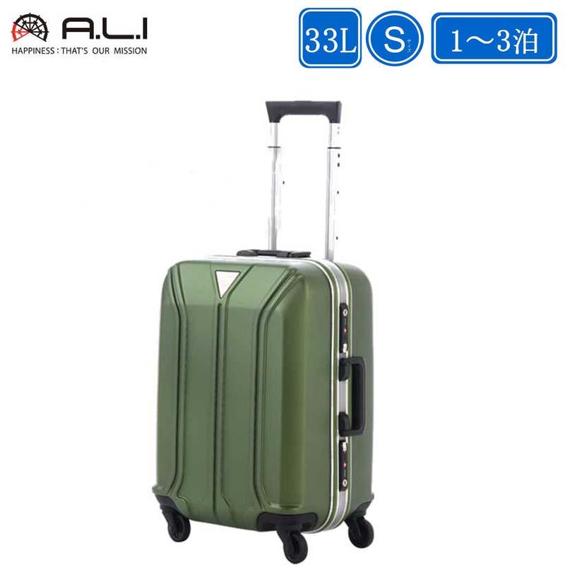 tsaロック搭載 スーツケース 送料無料 イケしぼ (ALI-5591/マットグリーン) クラス最軽量 スーツケース S サイズ 機内持ち込み可能 超軽量 かわいい 4輪 旅行鞄 キャリーバッグ キャリーケース トラベルバッグ トラベルバック 通販 アジアラゲージ