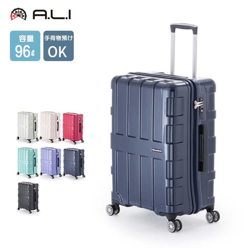 スーツケース Lサイズ 96L スーツケース 超軽量 かわいい (ALI-1701) TSAロック搭載 おしゃれ 旅行鞄 キャリーバッグ キャリーケース ファスナーロック キャリーバッグ キャリーケース トラベル バッグ トラベルバック 通販 アジア・ラゲージ 送料無料