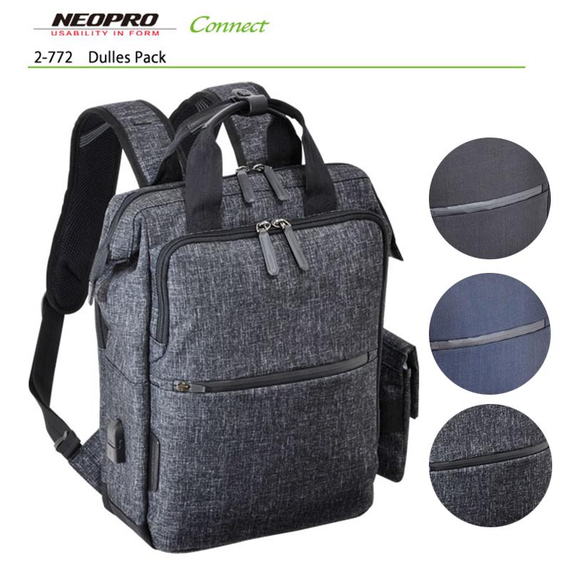 NEOPRO CONNECT DullesPack/ネオプロ コネクト ブリーフケース リュックバッグ ビジネスバッグ がま口 USB充電 パソコンバッグ 軽量 エンドー鞄 (メーカー直送、代金引き不可)
