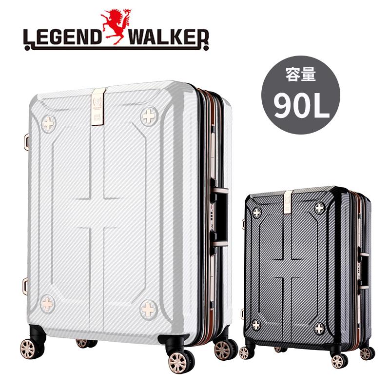 legend walker スーツケース 90L 無料受託手荷物 大型 TSAロック搭載 防水 軽量 静音ダブルキャスター 旅行鞄 キャリーバッグ キャリーケース トラベルバッグ トラベルバック ビジネスキャリー 旅行バッグ 旅行グッズ 旅行 出張 (メーカー直送、代金引き不可)