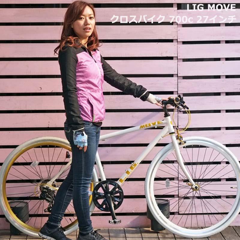 LIG MOVE 自転車 クロスバイク 700c 27インチ 軽量 アルミフレーム シマノ7段変速 通学 通勤 おしゃれ 人気 男性 女性