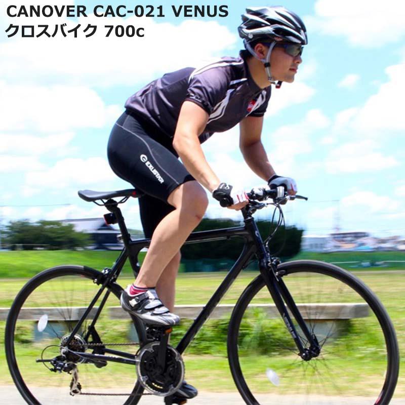 自転車 クロスバイク 700c 軽量 アルミフレーム シマノ21段変速 CANOVER カノーバー OT CAC-021 VENUS 通学 通勤 男性 女性