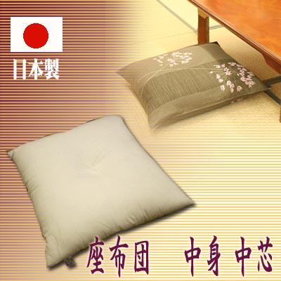 褥垫内容(芯)日本制造的zabuton,made in Japan, fs3gm