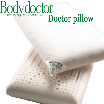 ボディドクターピローはラテックスの枕低反発でも高反発でないまくら ボディドクターピロー Bodydoctorラテックス枕 超人気 専門店 評判 天然素材発泡ゴム100%まくら やわらか 高さが選べる 3年保証付き