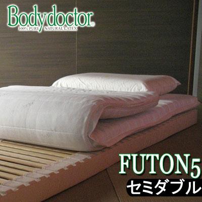 最初の  ボディドクター (Bodydoctor)フートン5 FUTON セミダブル マットレス 120×195×8.5 FUTON 布団 三つ折りマットレス天然素材発泡ゴム100%ラテックス 寝具 マットレス セミダブル 腰痛の方に, volareボラーレ:13d80a4f --- canoncity.azurewebsites.net