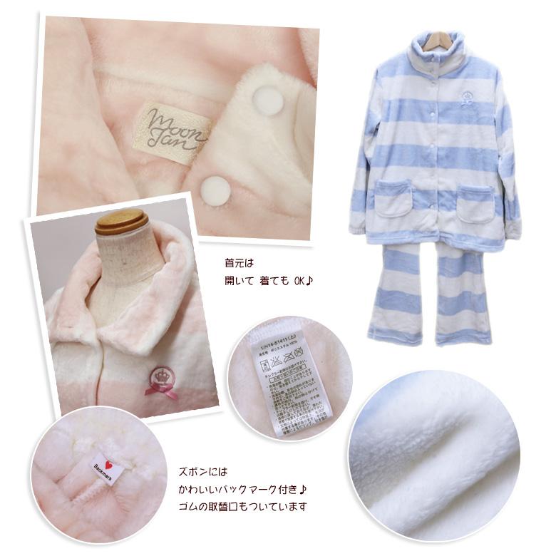 无效A睡衣M-L尺寸长袖子热的睡衣房服装冬天妇女女士pajama