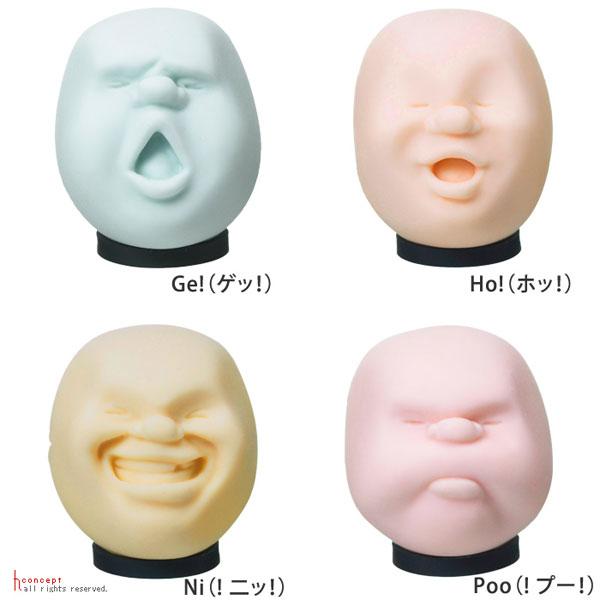 H 概念 CAOMARU 颜色对象科玛尔颜色 Ge! (真难吃! ) 何! (救济! ) 镍! (镍! ) 公安条例 》! (温妮呸! ) D-841-GE/何/镍/PO