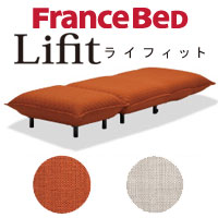 France bed sofa bed lift (Lifit) Ottoman set semi-single size