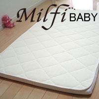 ビラベック ミルフィ ベビー用 マットレス 70×120×4cm【送料無料】milfy 赤ちゃん 新生児