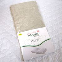 Morpheus pillow springs to avoid Nelgu with a private towelling pillow case ( Chi walk introduction products )