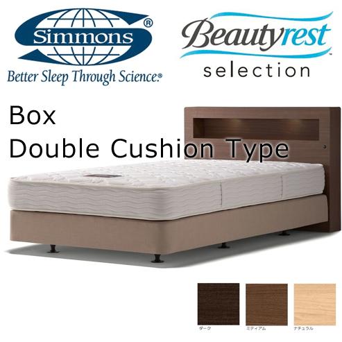 sleeproom rakuten global market genuine simmons beautyrest headboard box double cushion type. Black Bedroom Furniture Sets. Home Design Ideas
