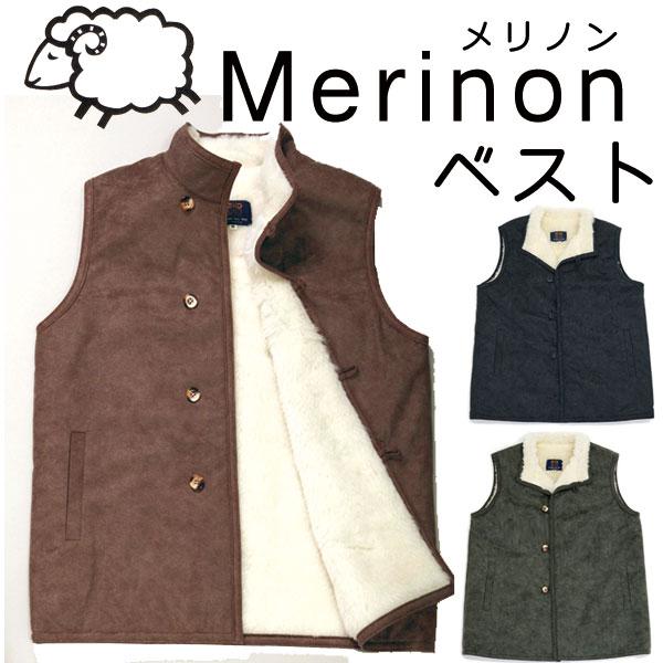 Merinon メリノンのベスト(男女兼用)【送料無料】 羊毛 ウール WOOL 日本製