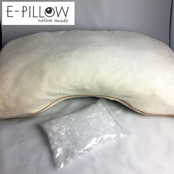 (限定数) セルフ調節 セミオーダー枕 E-PILLOW 中材:もちもちソロテックス まくら ロマンス小杉