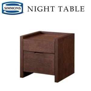 シモンズ ナイトテーブル KA1608 約幅45×奥行45×高さ45cm【送料無料】