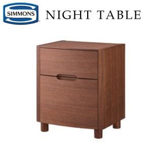 シモンズ ナイトテーブル KA1501001 約幅47×奥行37×高さ55cm【送料無料】ベイリープラン組合せ推奨 ※受注生産品