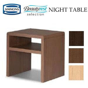 シモンズ ナイトテーブル KA1270 約幅45×奥行38×高さ45cm【送料無料】simmons night table