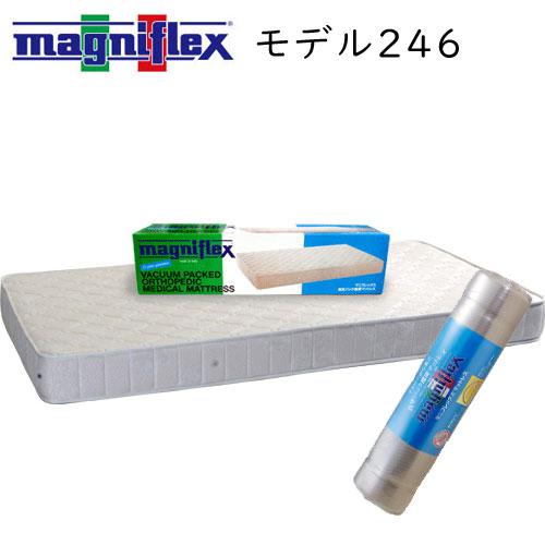 マニフレックス モデル246 マットレス クィーンサイズ【送料無料】