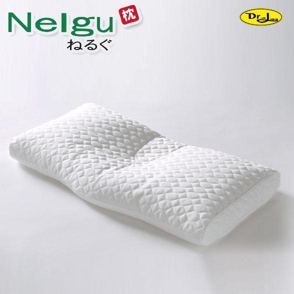 ねるぐ Nelgu ピロー 枕 パイプ素材 まくら 寝る具