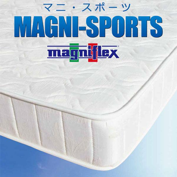 マニフレックス マニスポーツ マットレス クィーンサイズ【送料無料】ハード アスリート かため