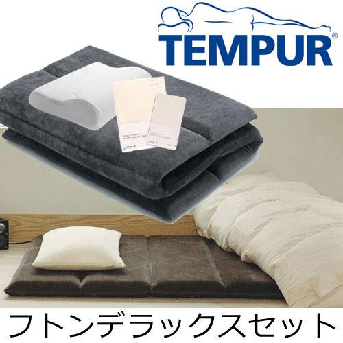 Clic 4 Piece Set Mattress Pillow Sheets And Case Made Of Tempur Japan Kneeling Futon Life New House