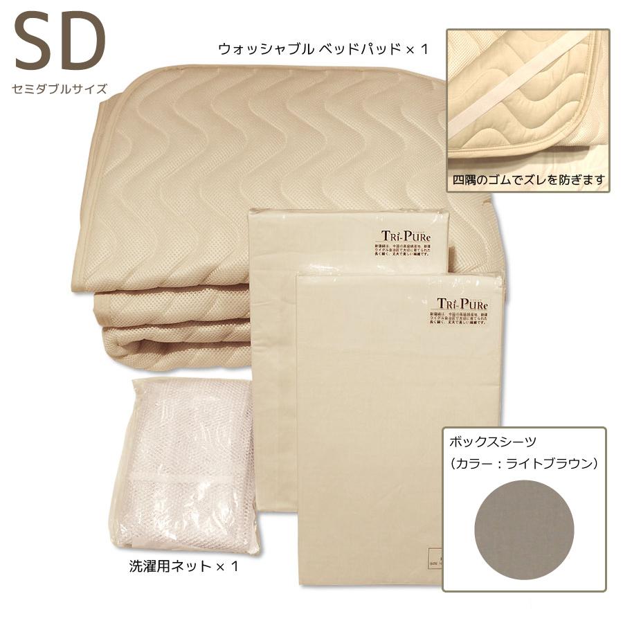 SLEEPSELECT ウォッシャブルエアメッシュベッドパッド 3点セット セミダブル(SD)サイズ ライトブラウン 3PAIRSDLBLB