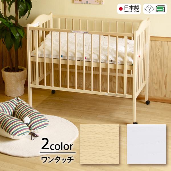日本製ベビーベッド「ワンタッチハイベッド パル(収納棚なし)【B品】」 折りたたみ ハイタイプ 石崎家具