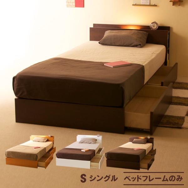 セミダブルベッド 収納ベッド 木製ベッド フランスベッド 2年保証 セミダブルベット 天然木ヘッドボード 引き出し付きベッド 収納付きベッド 宮付き マットレス付き [byおすすめ] [fbp02] ベッドマット付き フランスベッド製 棚付き