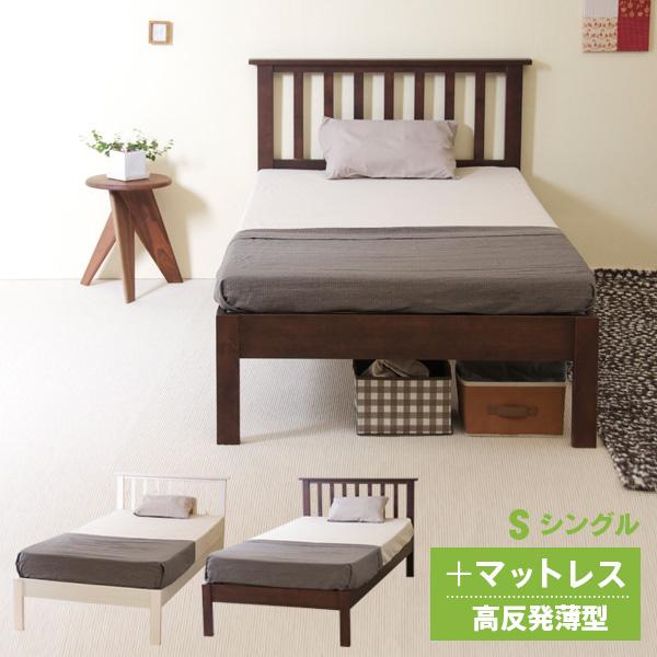 「木製ベッド COCO(ココ) + 高反発マットレス【薄型】(K8)」 シングルベッド セミダブルベッド すのこベッド ハイベッド ハイベット マットレス付 石崎家具