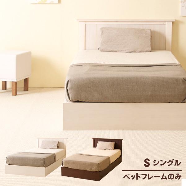 収納付き木製ベッド「アンファン」  シングルベッド セミダブルベッド ダブルベッド 収納ベッド 収納付き 引き出し付き フレームのみ 石崎家具