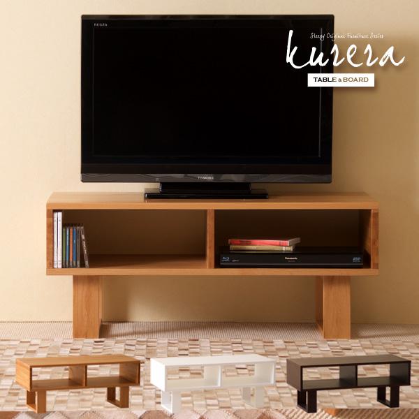木製テーブル&ボード「クレラ」 天然木アルダー材 TVボード TV台 テレビボード ローボード テレビ台 石崎家具