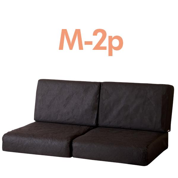 ソファ「クッション中芯 2人掛け(1人用×2)【Mサイズ】(molt・ kurera用)」   2.5人掛け  石崎家具