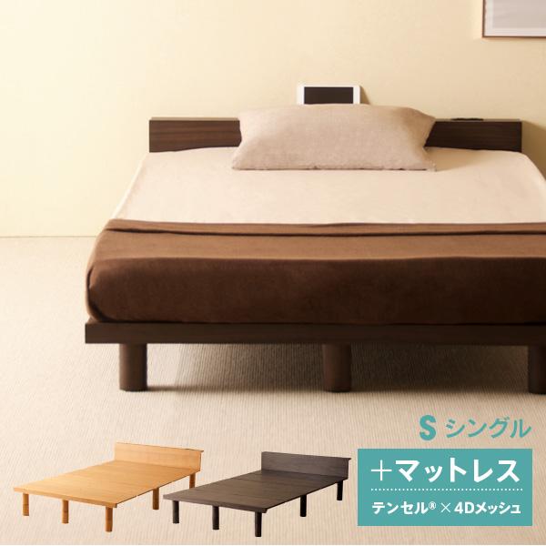 「木製ハイベッド Mjuk(ミューク) + 高反発マットレス【テンセル×4Dメッシュ】(K20)」 セミシングルベッド シングルベッド セミダブルベッド ダブルベッド すのこベッド ヘッドレス マットレス付 石崎家具