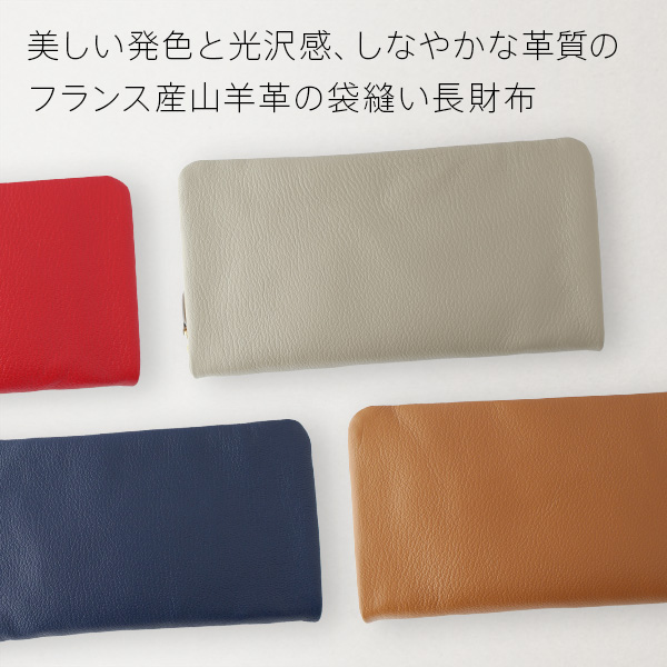 FG ラウンドファスナー長財布【送料無料/メール便不可】