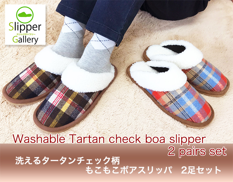 19a9ee0f1b70 It is a tartan check and a slipper with a feeling of warm that a  convenience store made a boa like swelling.