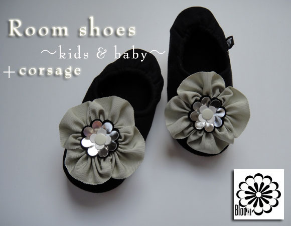 The bloom original bibit color slippers room shoes slippers which the kid room shoes corsage for the S/S child can choose are stylish
