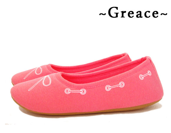 Only as for the last pink! I can wash modern pet Grace room shoes slippers