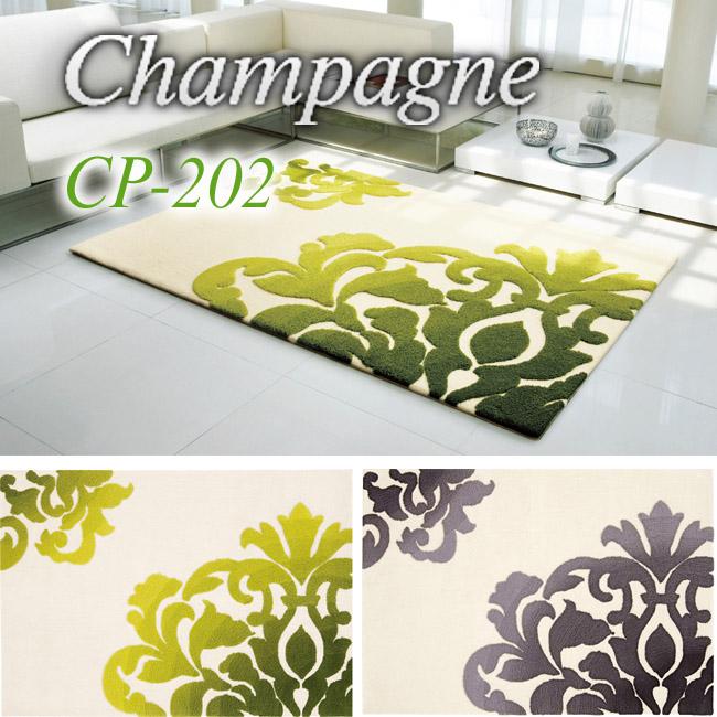 ラグ カーペット ラグマット 北欧 シャギーラグ rug carpet 【スミノエ製】 CP-202 140cm×200cm