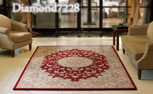 ラグ カーペット ラグマット 北欧 シャギーラグ rug carpet 【スミノエ製】 ダイヤモンド7228 200cm×300cm