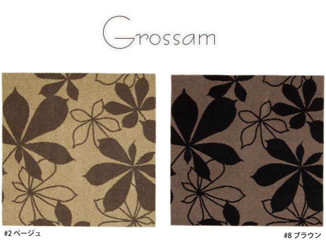 ラグ カーペット ラグマット 北欧 シャギーラグ rug 【スミノエ製】 GROSSAM グロサム 200cm×200cm