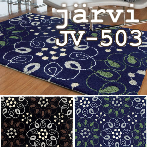 ラグ カーペット ラグマット 北欧 シャギーラグ rug モダン じゅうたん 絨毯 jarvi 【スミノエ製】 JV-503 140cm×200cm