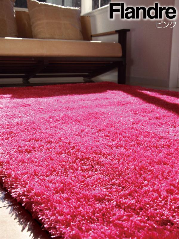 ラグ カーペット ラグマット 北欧 シャギーラグ rug モダン じゅうたん 絨毯 【モリヨシ製】 フランドル 200cmx250cm
