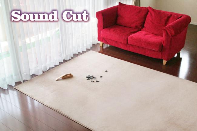 Slips Tack Mat Rug Carpet Lg Nordic Shaggy Rugs Rug Soundproof