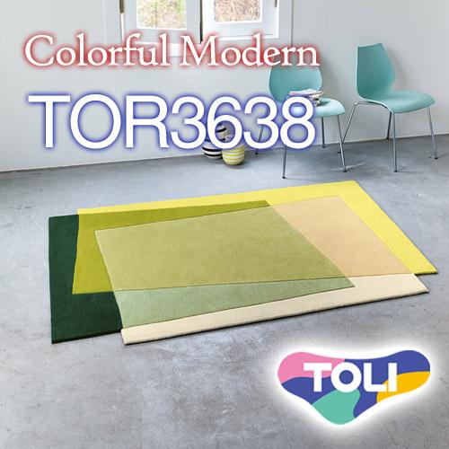 ラグ カーペット ラグマット 北欧 rug モダン 特殊形状【東リ製】 TOR3638 特殊140cm×200cm
