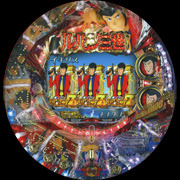 Used pachinko actual machine CR Lupin the Third circulation processing finished | Home pachinko national in reliable security / maintenance finished 30,000 yen or more