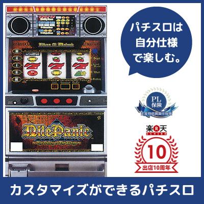 二手的弹珠机主机尼罗河恐慌 放心的保障/维修完成,是超过30,000日元并且全国家庭事情沟主机